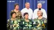 Господари На Ефира - Страхотно  Пеене