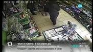 """""""Моята новина"""": Крадлите от Плевен"""