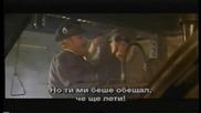 Сибирският бръснар (1998) (бг субтитри) (част 2) Vhs Rip Александра Видео 2000