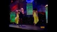 Соня Немска - Как съм в любовта (звездна феерия 2006)