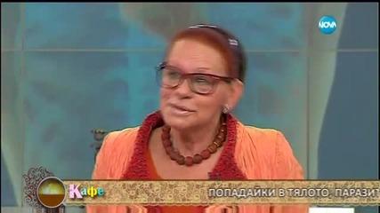 Д-р Папазова за паразитите и болестите, до които водят те - На кафе (29.02.2016) - част 1