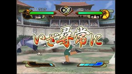 Naruto Gekitou Ninja Taisen Special - Sasuke vs. Rocklee