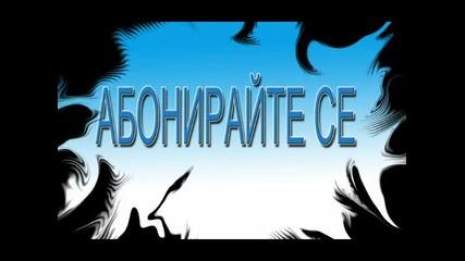 Анимациофобия - Реклама