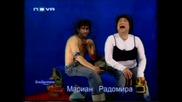 Бай Брадър2 - Мариан И Радомира