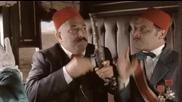Османски каубои - 1 част (the Ottoman Cowboys 2009 bg subs)