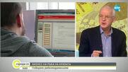 Васил Велев: Грешка ще е, ако не се компенсират затворените бизнеси