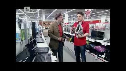 Господинът от Мрачин дол купува латоп 2 - Смях