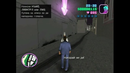Gta Vice City Ep 2