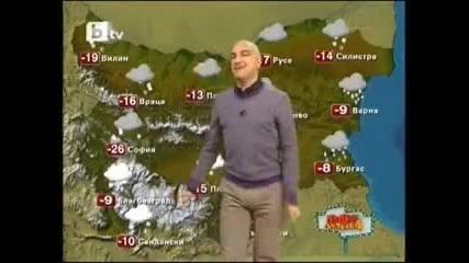 Прогноза за времето с Емил Чудаков (смях)