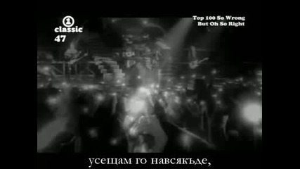 The Scorpions - Wind Of Change