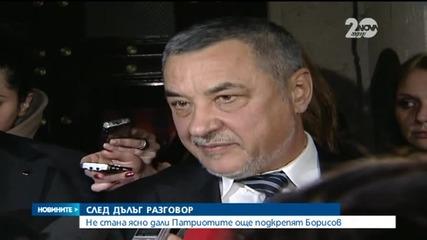 Симеонов: Не искаме да сваляме кабинета в навечерието на зимата