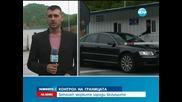 Проверки и по граничните пунктове заради бегълците - Новините на Нова