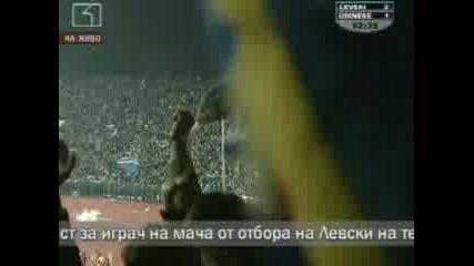 Победният Гол На Томашич Срещу Удинезе