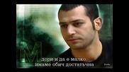Asi - Sevdali + Превод