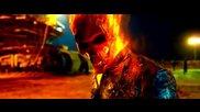 бг суб. Skillet - Monster -ghost Rider