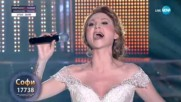 Софи Маринова като Celine Dion -