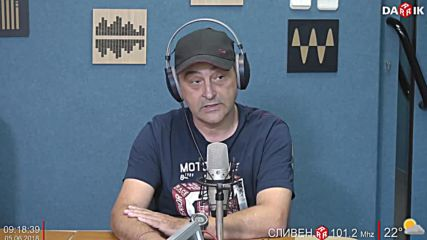СРЕДНОСРОЧНА ПРОГНОЗА ЗА ВРЕМЕТО С ЛЮДМИЛ КЪРДЖИЛОВ ДАРИК 05.06.2018
