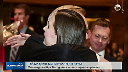Финландия избра най-младия си премиер в историята