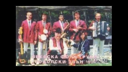 Виевска фолк група - Инструментал и Китка - Стамболово 1996 г.