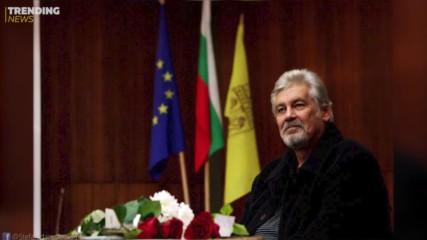 Актьорът Стефан Данаилов си отиде от този свят