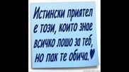 Кiara Feat. Sten - Скрий Сълзите Си