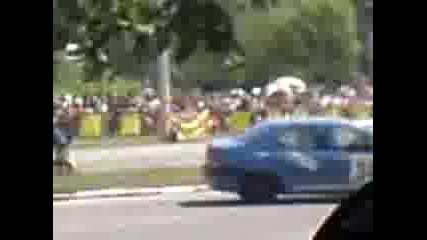 Варна Race