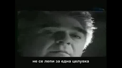 Pashalis Terzis - Astatos (бг Превод).