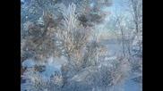 Фредерик Шопен - Валс № 7 - Зима.
