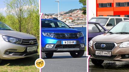 Избираш нова кола? Виж кои са топ 10 най-евтините и добри нови коли на пазара за 2020 год.!
