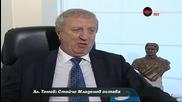 Александър Томов за Стойчо Младенов