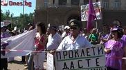 Работническият протест на 16 юни 2009 (5)
