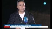 Частично бедствено положение в Пазарджик, има скъсани диги