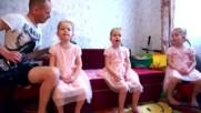 Тройняшки - Мой папа :)