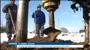 Хиляди домакинства в Северозапада останаха без ток