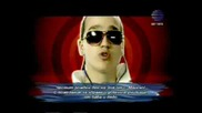 Dimana Feat.sasheto - Palish Me.avi
