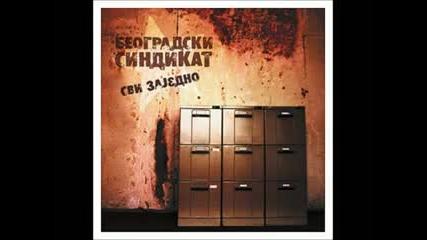 Beogradski Sindikat - 2005 - 07 - Niko ne moze da zna