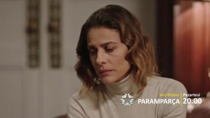 Счупени парчета 93 Епизод Премиера 1 - Paramparca 93.bolum 1.fragmani