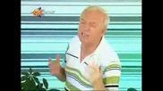 Мустафа Чаушев - Злато Мое