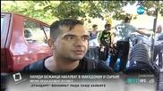 Няколко хиляди бежанци са се струпали и в Игуменица