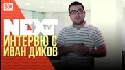 NEXTTV 023: Гост: Интервю с Иван Диков