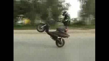 Malaguti F12 Stunt