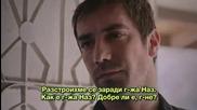 Гордиев възел / Парадигма Kördüğüm еп.7-2 Бг.суб.