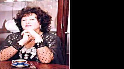 Мария Петрова - Моя лик пази за спомен