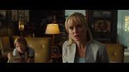 Преоткриване - Целият филм Бг Аудио 2013
