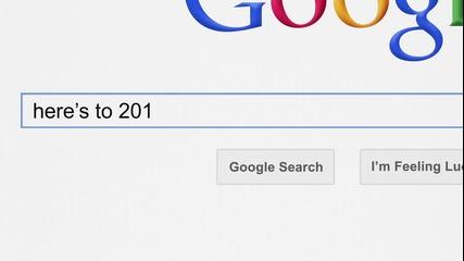 С какво ще запомним 2012 година ?