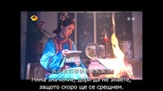[bg sub] Gong / Дворецът 34 2011