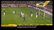 Bayern Munich - Fiorentina Uefa Champions League Football Video Highlights