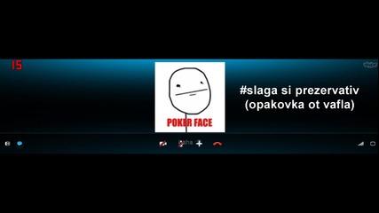 Дани и неговият буркан - Skype разговор