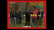 Отново Измамени С Капаро - Господари На Ефира 27.11.2008