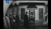 Князът (1970) 2 част бг аудио